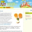 Portfolio: Strony internetowe: Nasza Bajka